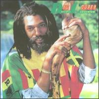 Deeply Concerned - RAS - Original Release - 1987